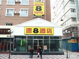 Super 8 Hotel Lanzhou Square photos Exterior