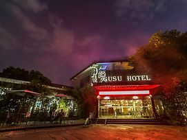 Traveler Inn Gusu Suzhou photos Exterior
