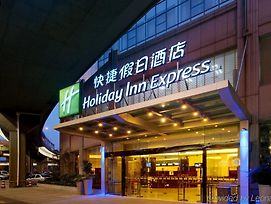 Holiday Inn Express Hangzhou Grand Canal photos Exterior