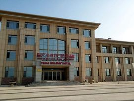 Hai Tian Boutique Holiday Hotel photos Exterior