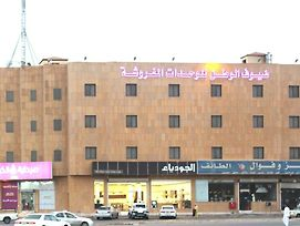 Dheyouf Al Wattan For Furnished Suites photos Exterior