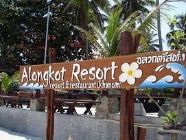 Alongkot Beach Resort Khanom photos Exterior
