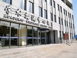 Tianjin University Of Science And Technology Academic Exchanges Center photos Exterior
