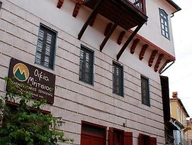 House Mitsiou Traditional Inn photos Exterior