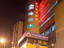Yueliangwan Hotel photos Exterior