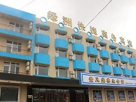 Lvzhou Business Hote-Dongying photos Exterior