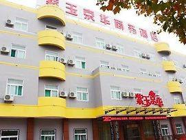 Ziyu Jinghua Business Hotel photos Exterior