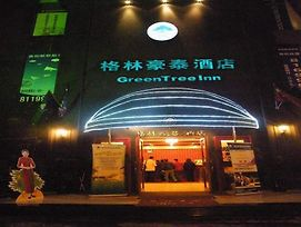 Greentree Inn Guiyang Penshuichi Business Hotel photos Exterior