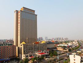 Days Hotel And Suites Hefei photos Exterior