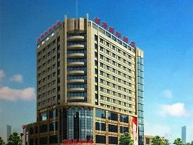 Linghai International Hotel photos Exterior