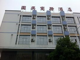 Guoxing Business Hotel photos Exterior