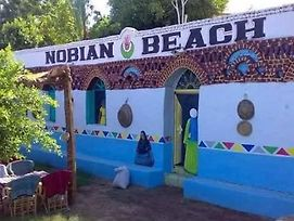 Nubian Beach photos Exterior