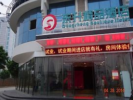 Nanning Dongsheng Boutique Hotel photos Exterior