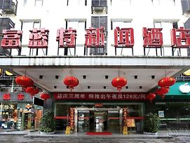Zhangjiajie Fulante News Business Hotel photos Exterior