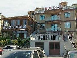 Zhoushan Wushitang Botts Fishing Lodge photos Exterior