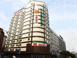 Motel 168 Harbin Convention And Exhibition Center Gongbin Road photos Exterior