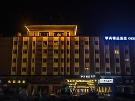 Cheersun Boutique Hotel - Yantai photos Exterior