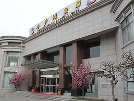 Yantai Golden Beach Hotel photos Exterior