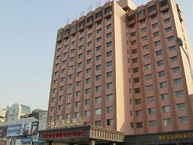 Yantai Tonghui Hotel photos Exterior