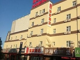 Home Inn Yantai Yingchun Avenue photos Exterior
