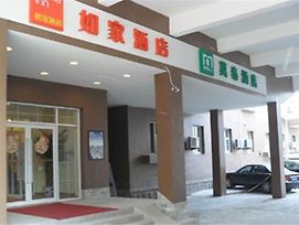 Motel 168 Yantai North Street Daily Newspaper photos Exterior