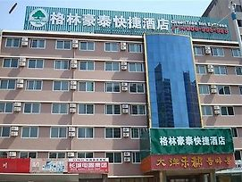 Greentree Inn Yantai South Street Hotel photos Exterior