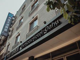 The Koos Hotel Dahu photos Exterior