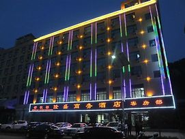 Yichuan Longsheng Business Hotel photos Exterior