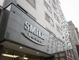 Smile Hotel photos Exterior