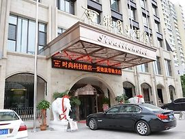 Luoyang Seattle Hotel photos Exterior