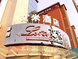 Luoyang Love Me Fashion Hotel photos Exterior