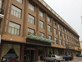 Chang Fu Gong Business Hotel- Dongying photos Exterior