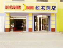 Home Inn Dongying Jinan Road photos Exterior