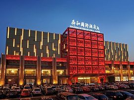 Shandong Shunhe International Hotel photos Exterior