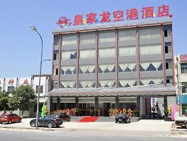 Xianyang Royal Airport Hotel photos Exterior