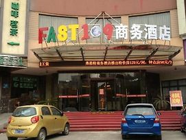 Wuhu Fusite Business Hotel - Zhongshan Road photos Exterior