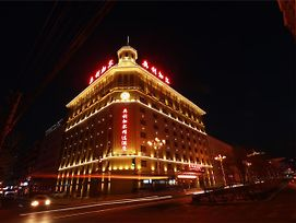 Aulicare Collection Hotel Harbin photos Exterior