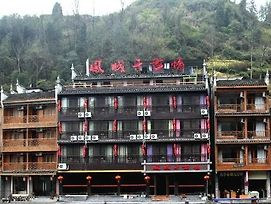 Fengcheng Qiangufengqing Hotel photos Exterior
