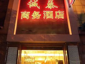 Beijing Chengtai Business Hotel photos Exterior