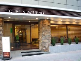 Hotel New Ueno photos Exterior