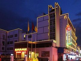 Mount Huangshan Golden Le Grand Large Hotel Yanan photos Exterior