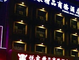 Dongying Yuejia Boutique Hotel photos Exterior