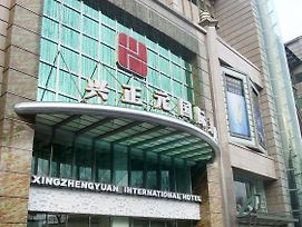 Xian Xingzhengyuan International Hotel photos Exterior