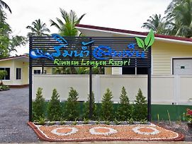 Rim Nam Lomyen Resort photos Exterior
