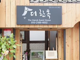The Hanok photos Exterior
