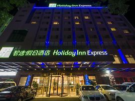 Holiday Inn Express Chengde Downtown photos Exterior