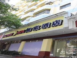 Home Inn Nanchang West Beijing Road photos Exterior