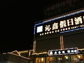 Qinxin Holiday Hotel photos Exterior