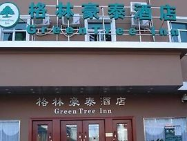 Green Tree Inn Hangzhou Coach Terminal Station photos Exterior