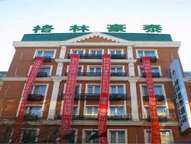 Greentree Inn Heilongjiang Harbin Zhongyang Street Business Hotel photos Exterior
